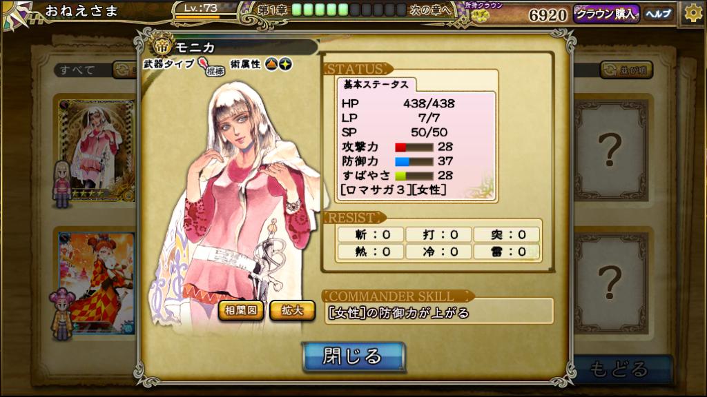 insaga_00143