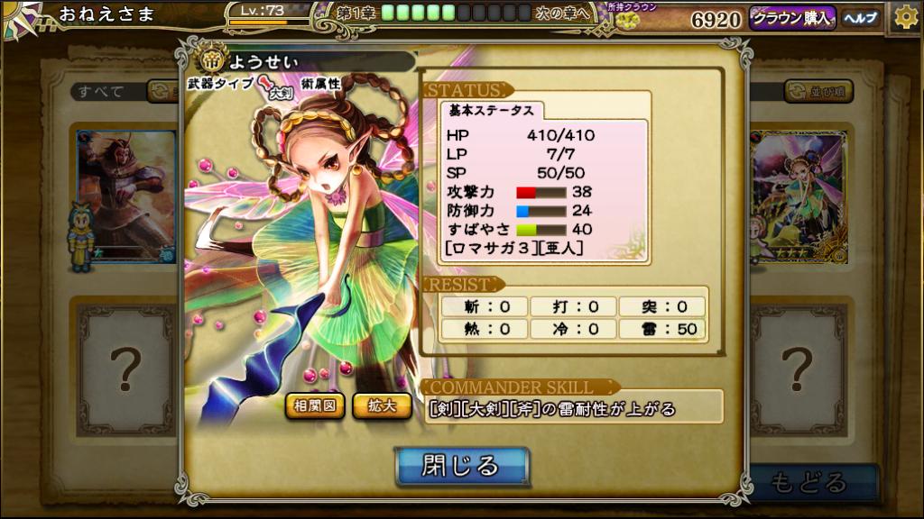 insaga_00144