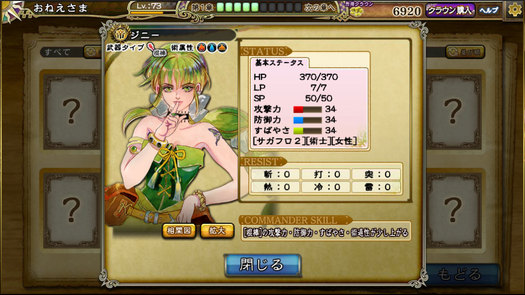 insaga_00146