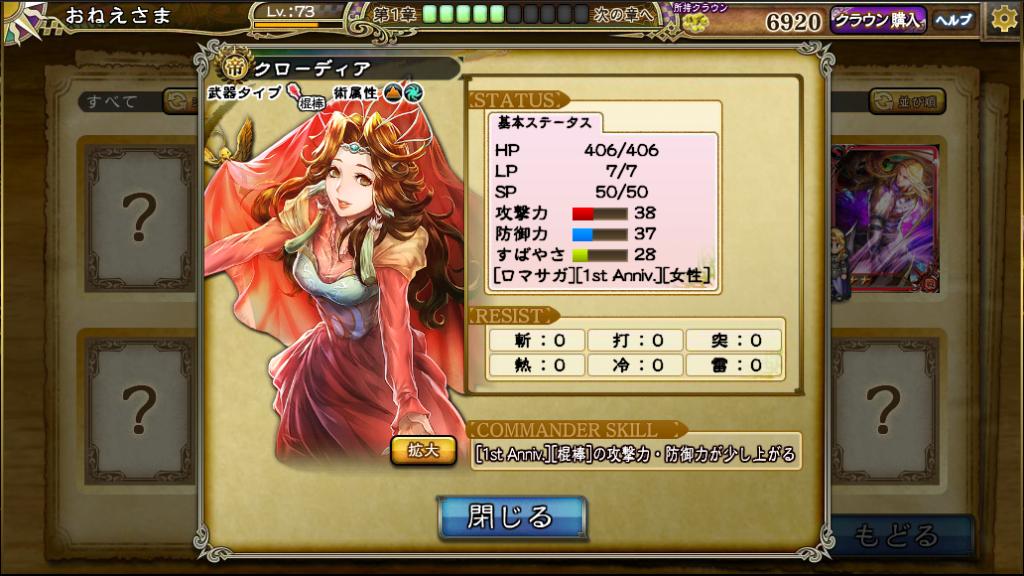 insaga_00150