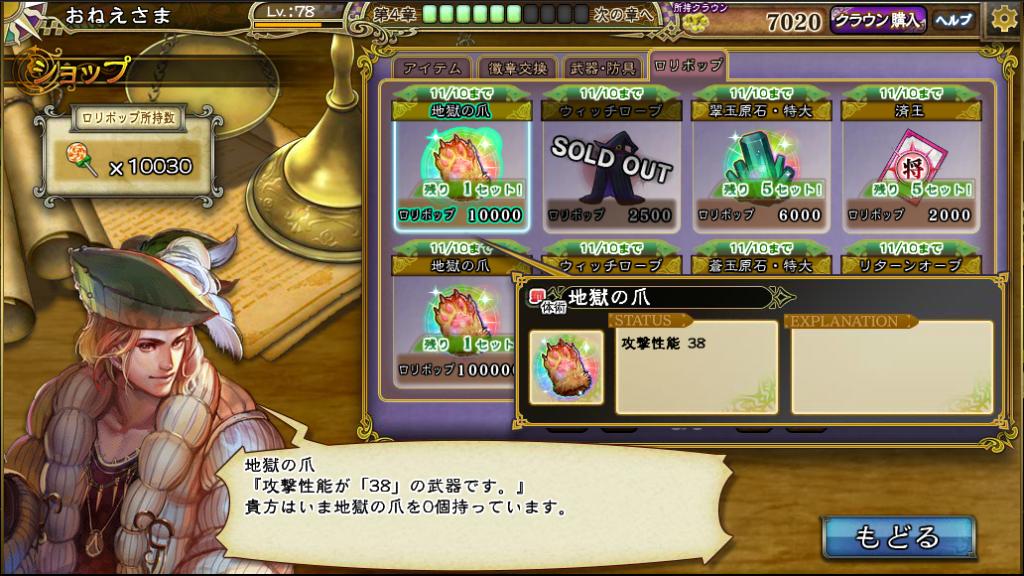 insaga_00160