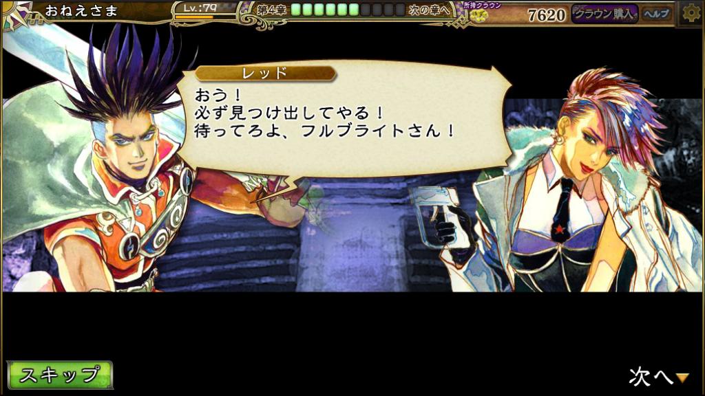 insaga_00161