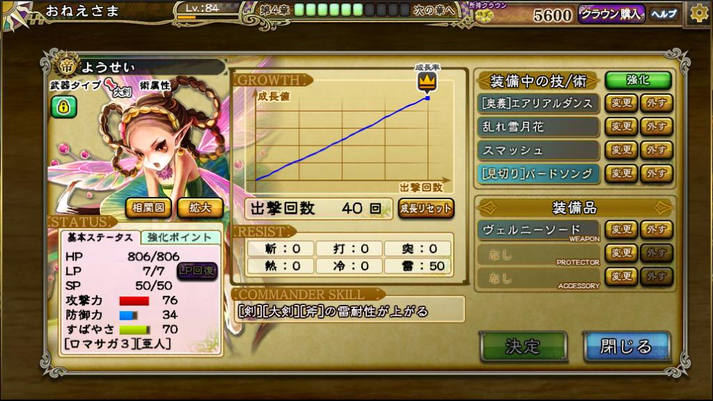 insaga_00174