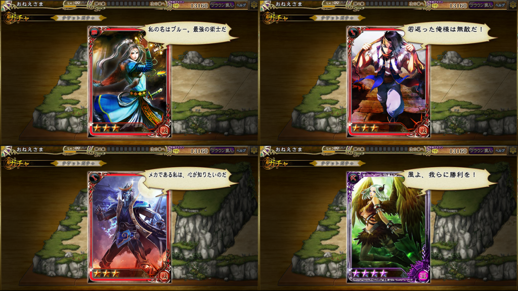 insaga_00201