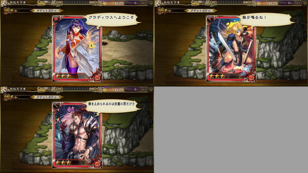 insaga_00202
